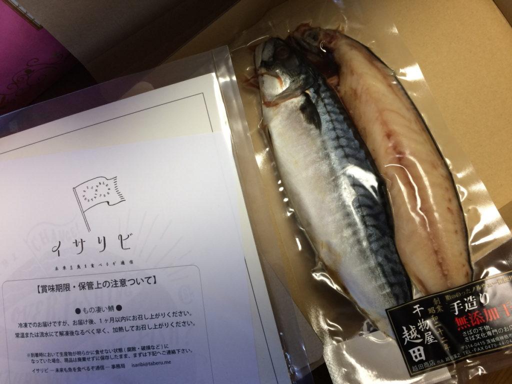 ものすごい鯖